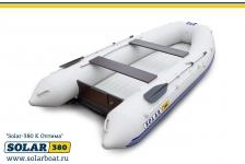 SOLAR Оптима - 380