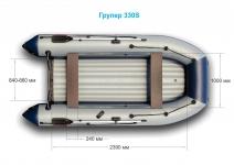 ГРУПЕР 330S