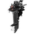 Мотор лодочный Hidea HD18FHS
