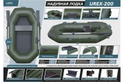 """Лодка гребная """"UREX 200"""""""