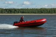 Лодка Гидра-420