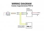 Регулятор напряжения для лодочных моторов РНЛ-2