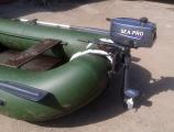 Лодочный мотор SEA-PRO T2.5S