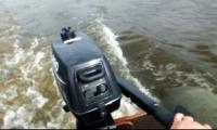 Лодочный мотор SEA-PRO T3S